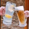 大衆酒場 コトブキのおすすめポイント2
