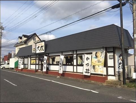 ジューシーで柔らかな厳選豚肉を使用したとんかつを味わえる、地元の定番人気店。