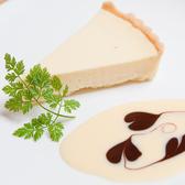 エムズ Mz by MINATOYAのおすすめ料理2