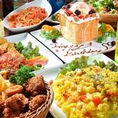 CARINE Casual Lounge カリーネのおすすめ料理2