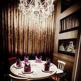 記念日・誕生日パーティーにピッタリな個室もご用意しております!限定1室の為、ご予約はお早めに!
