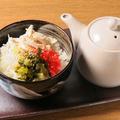 料理メニュー写真【鹿児島】 鶏飯~けいはん~