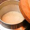 焼肉 銀しゃり 直球 久留米店のおすすめポイント2