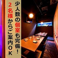 海鮮浜焼き居酒屋 魚河岸 新宿本店の雰囲気1