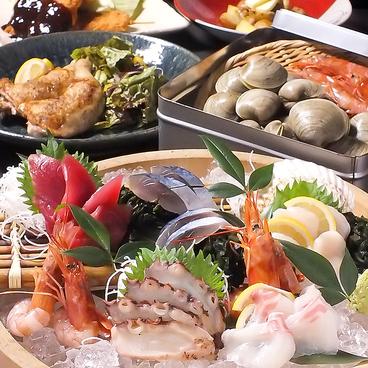 まぐろの海商 駅南店のおすすめ料理1