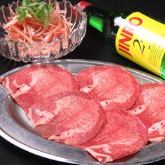 炭火焼肉 申 しんのおすすめ料理1