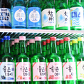【韓国焼酎豊富に取り揃えております♪】チャミスル・ジョウンデー・デソン・復刻版ジンロソジュなど韓国焼酎を豊富に取り揃えております★飲み放題も全種類飲み放題で1500円!天神・大名・今泉・警固で韓国料理をお探しならぜひココで!女子会・食べ放題コースなど利用シーンに合わせてコースをご用意しております!