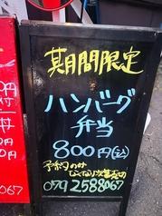 居酒屋 Dining Bar KIKI ダイニングバー キキのおすすめ料理1