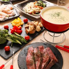 DINING 肉衛門の特集写真