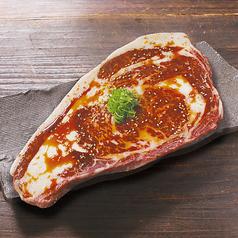おいで屋 JR町田ホルモンのおすすめ料理1