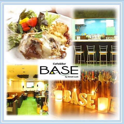 Cafe&bar BASE