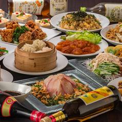 中国料理 虎徹のおすすめ料理1