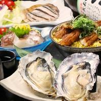 広島食材をお得に満喫