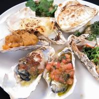 新鮮な牡蠣を色々な調理方法でご提供!