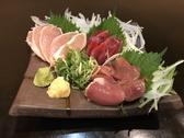 鳥処 炭火焼鳥 鶏拓のおすすめ料理2