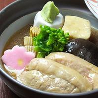 金澤の加賀料理でおもてなし