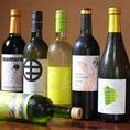 本日のオススメ料理はもちろん、日本酒はワインも限定メニューがございます!季節を感じられる料理やドリンクをご用意しております!!