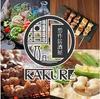 想作居酒屋 KAKURE 大名店の写真