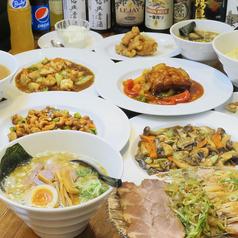 中華ダイニング 隆勝のおすすめ料理1