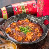 中国料理 虎徹のおすすめ料理3