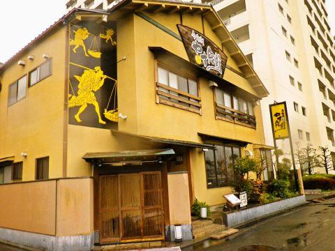 黄色が目印!個室が種類豊富で宴会やお子様連れもOK。新鮮な海鮮料理を楽しめる店。