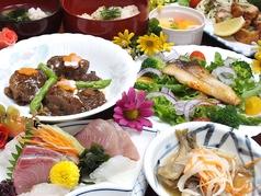 居酒屋 ふじさわのおすすめ料理1