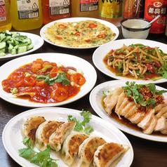 台湾餃子房の写真