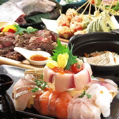俺ん家キング 名古屋金山店のおすすめ料理1