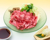 新三よしのおすすめ料理3