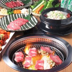 焼肉ChanChan 表参道の特集写真