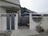 からびな 和歌山のグルメ