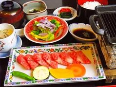 レストラン アリス 高山の写真