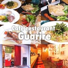 カフェ レストラン ガリーレ Cafe restaurant Guarire 桃谷の写真