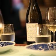 季節の料理に合わせた美味しいワインや日本酒