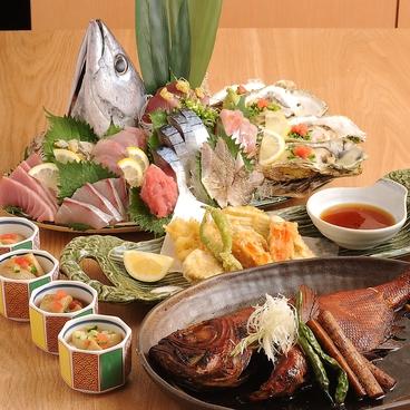 横浜イカセンターのおすすめ料理1