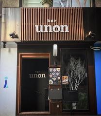 Bar Unonの雰囲気1