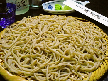 太郎庵 ふく田のおすすめ料理1