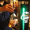 つくばでは珍しい生樽「ハードシードル」を使用しています。とっても飲みやすく、ビールより低カロリーなので女性にオススメです!