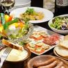 Dining&Restaurant Dive ダイブのおすすめポイント1
