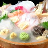 大漁食堂 HERO海 ヒーロー海 安政町店 熊本のグルメ