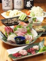 本場宮崎の味が楽しめる各種宴会プラン!
