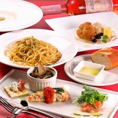 ガリアーノ Gallianoのおすすめ料理3