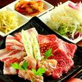 料理メニュー写真【和牛・黒豚バラ・日南地どりの大盛りランチ】