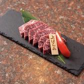 焼肉 牛べぇのおすすめ料理2