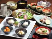 レストラン メシアのおすすめ料理2