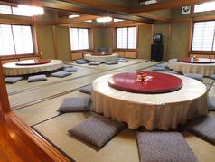 ◆2階最大85名様収容可能!お座敷でゆったりおくつろぎいただけます☆会社宴会や地域の集まりなど、各種ご宴会にご利用ください!