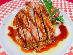 レストラン&バー ヴァロリスのおすすめ料理1