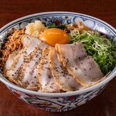 豚のさんぽ 長野店のおすすめ料理3