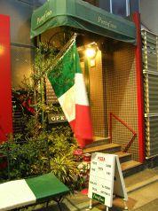 ポルトフィーノ 緑が丘の画像