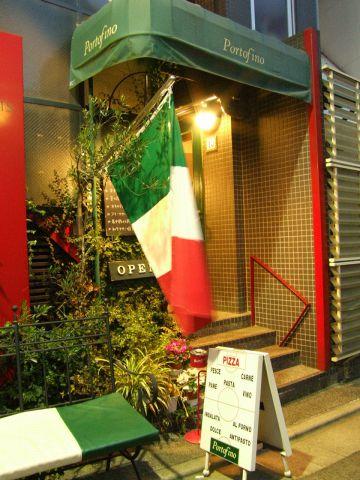 pizzeria trattoria Portofino